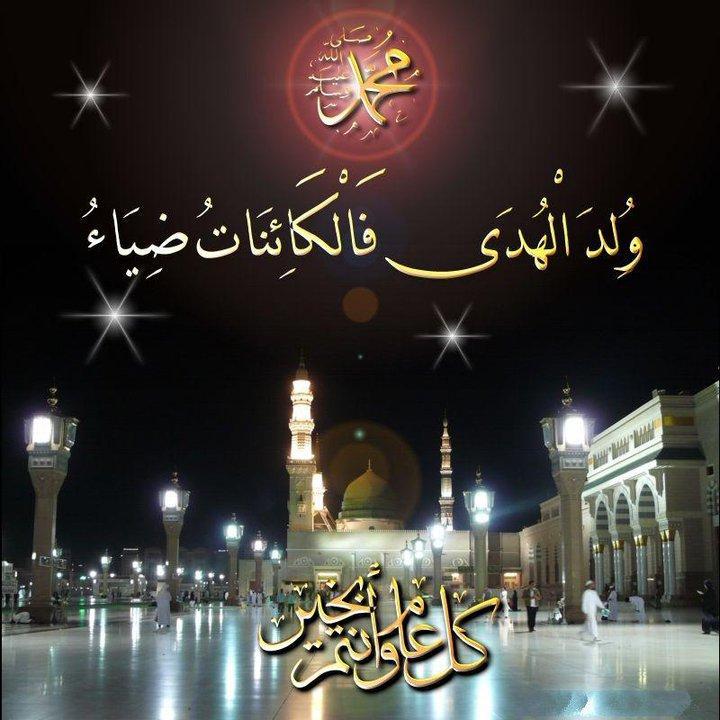 موعد الاحتفال بمولد النبوى الشريف 2014 , يوم المولد النبوي الشريف لعام 1435