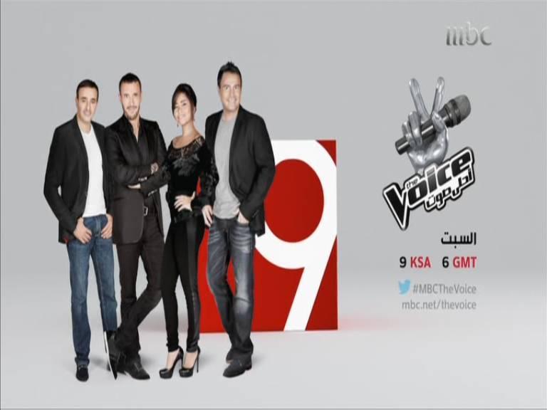 مشاهدة برنامج ذا فويس - The Voice - الموسم التاني المرحلة الاولي اليوم السبت 28-12-2013 كاملة