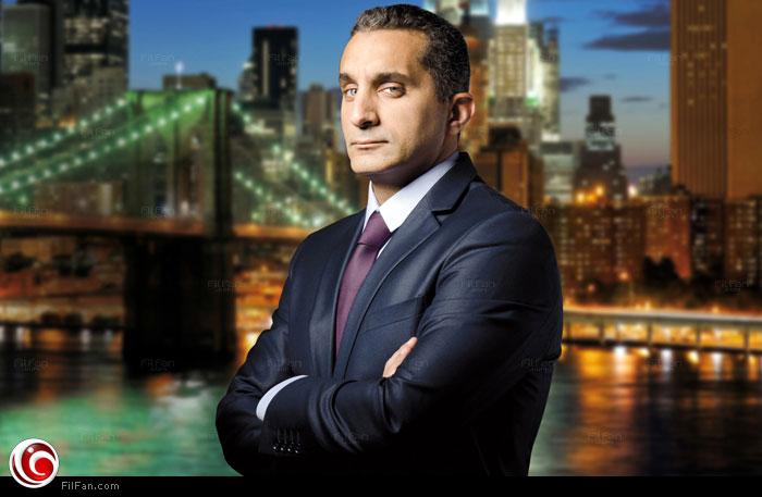 موعد و توقيت برنامج باسم يوسف على قناة MBC مصر في عام 2014