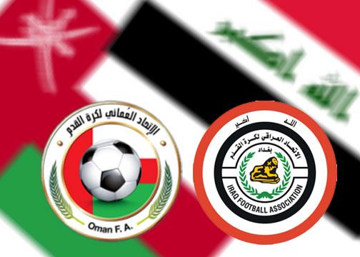 أهداف مباراة العراق وعمان في كأس إتحاد غرب أسيا اليوم الثلاثاء 31-12-2013