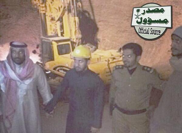 صور محمد الشمري المتطوع لإنقاذ لمى الروقي 1435 , صور لحظة نزول محمد الشمري للبئر 2014