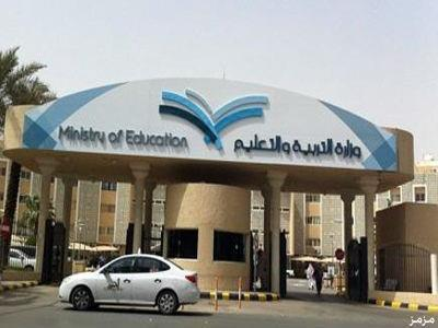 تفاصيل ربط المدارس ببرنامج نور لضبط دوام المعلمين والمعلمات إلكترونياً في السعودية 1435
