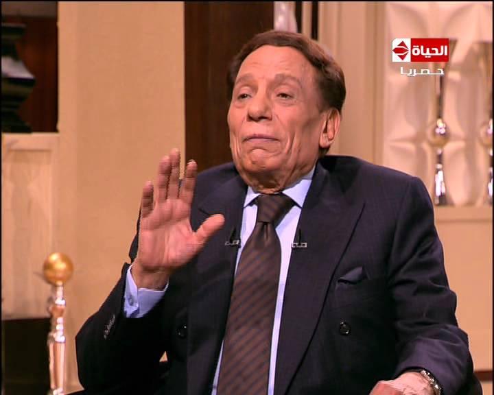 صور الفنان عادل إمام مع أشرف عبد الباقي في برنامج مصر البيت الكبير علي قناة الحياة 31-12-2013