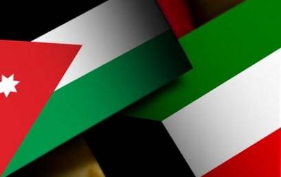 موعد مباراة الأردن والكويت في كأس إتحاد غرب أسيا اليوم الاربعاء 1-1-2014
