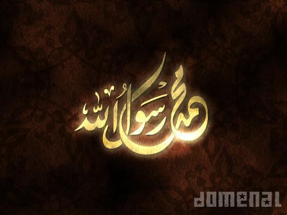 صور تهنئة بمولد النبوي الشريف , خلفيات تهنئة بيوم المولد النبوي الشريف 1442