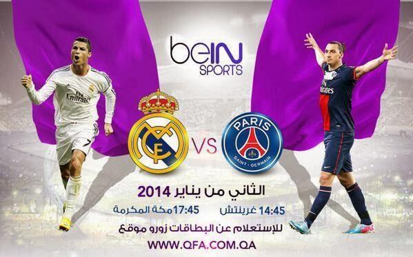 القنوات المفتوحة الناقلة لمباراة ريال مدريد و باريس سان جيرمان الودية في الدوحة اليوم 2-1-2014