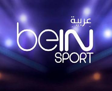 ��� ���� ����� �� �� ����� ����� 2015 ,bein sport Photos logo