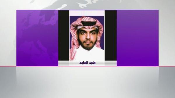 وفاة ماجد الماجد زعيم كتائب عبدالله عزام في لبنان 2014