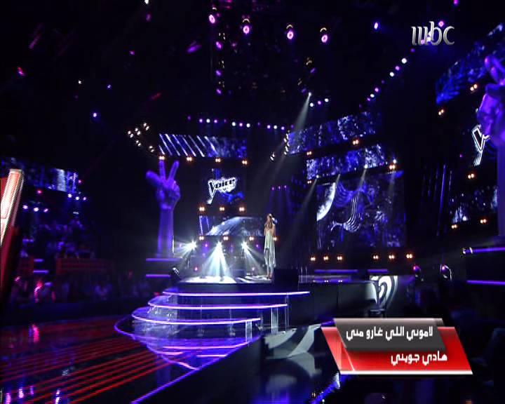 يوتيوب اغنية لاموني يلي غارو مني - اسماء - برنامج ذا فويس - The Voice اليوم السبت 4-1-2014