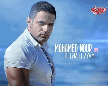 نغمات البوم محمد نور 2014 , تحميل نغمات البوم محمد نور حلوة الايام 2014 mp3