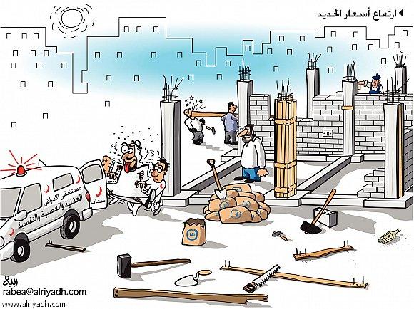 كاريكاتير صور مضحكة واقعيه