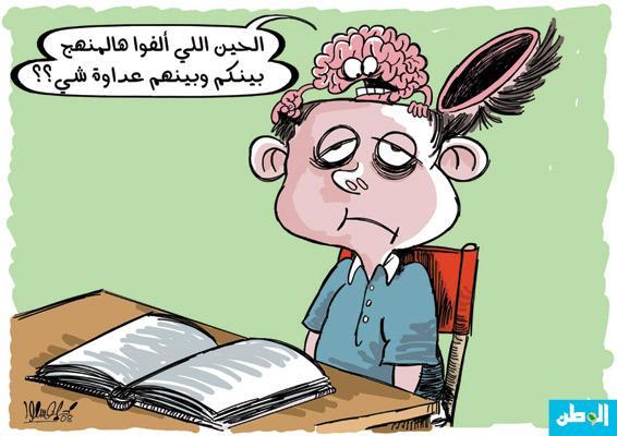 كاريكاتير المدارس , صور نكت مضحكة 2014 ، صور نكت مضحكة للفيس بوك 2014