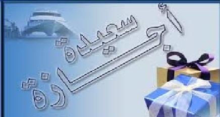 موسم الاجازات فى المملكة العربية السعودية 2014 , موعد إجازة منتصف العام في السعودية 1435