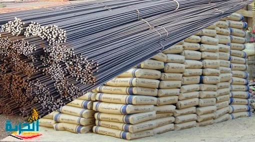 اسعار الحديد في مصر اليوم الخميس 9-1-2014 , سعر الحديد اليوم 9 يناير 2014