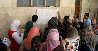 نتيجة الشهادة الابتدائية الترم الاول محافظة الشرقية 2014 برقم الجلوس