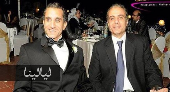 صوره للاعلامي باسم يوسف مع شقيقه , صور اخ باسم يوسف 2014