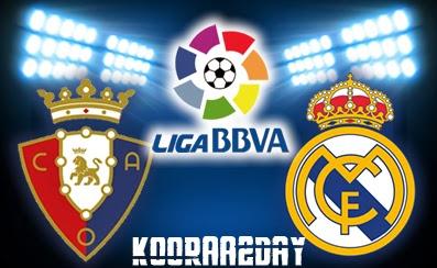 مباراة ريال مدريد وأساسونا اليوم الخميس 9-1-2014 منقولة على قناة بي إن سبورت hd2