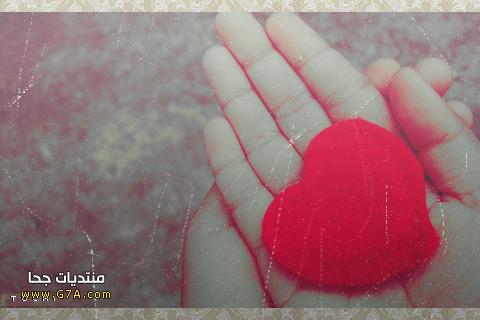 رمزيات جالكسى احبك جديدة 2014 , خلفيات جالكسى غير شكل وحلوى 2015