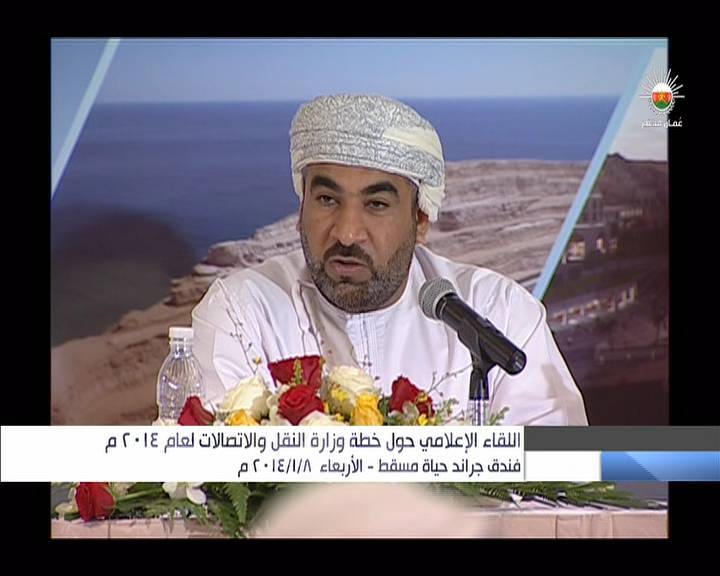 ���� Oman TV Live , ���� ���� ���� �����