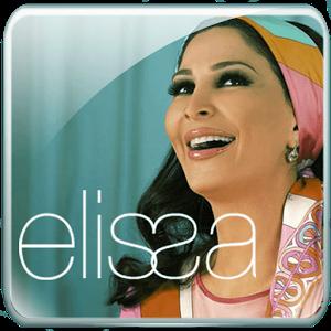 إليسا تحصل على لقب نجمة مصر الأولى بعد منافسة بين جنات وأصالة ونانسى عجرم