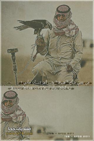 رمزيات فراق للجالكسى جديدة 2014 , اروع صور رمزيات جالكسى فراق 2015