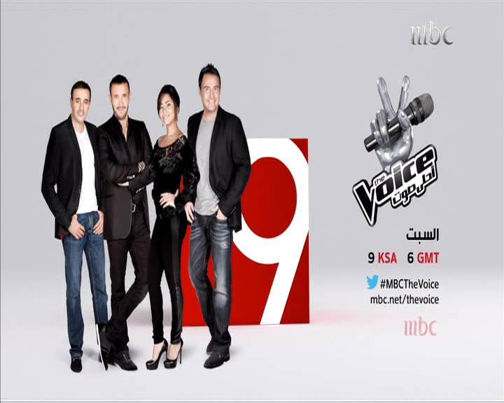 يوتيوب برنامج ذا فويس - The Voice - الموسم التاني الحلقة التانية اليوم السبت 11-1-2014