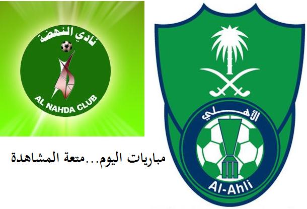أهداف مباراة الأهلي و النهضة في الدوري السعودي اليوم الجمعة 10-1-2014