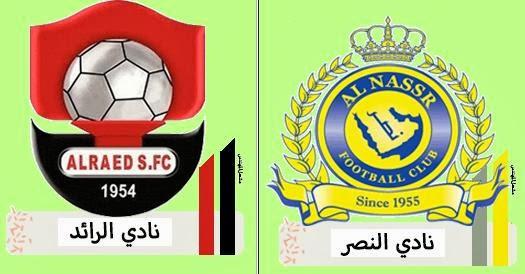 أهداف مباراة النصر و الرائد في الدوري السعودي اليوم الجمعة 10-1-2014