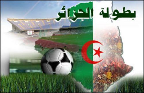 أهداف مباراة وفاق سطيف واتحاد العاصمة في كاس السوبر الجزائرى اليوم 11-1-2014