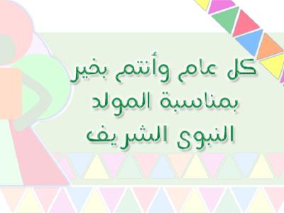 تنزيل اغاني محمد النصري فيديو