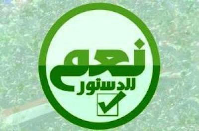 تحميل اغاني الدستور المصري 2014 , تنزيل أغاني علي الدستور المصري 14, 15 - 2014