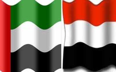 أهداف مباراة الإمارات واليمن في بطولة كأس أسيا تحت 22 سنة اليوم الاثنين 13-1-2014