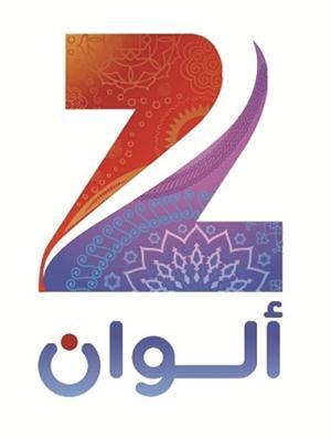 تردد قناة زي الوان الجديد على النايل سات بتاريخ 2014-01-15