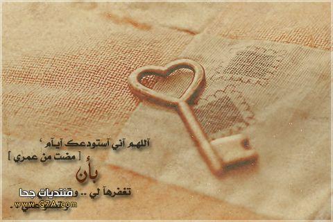 اجدد خلفيات للجالكسي أقول والله احبك