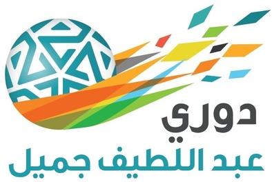 يوتيوب اهداف مباراة النصر والشعلة دوري عبد اللطيف جميل الخميس 16-1-2014