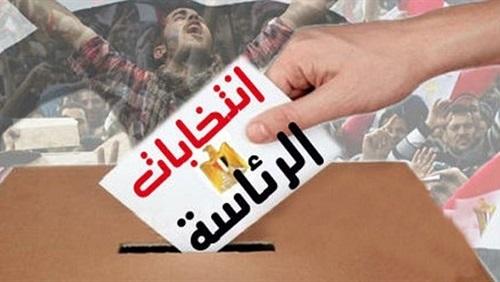 موعد الانتخابات الرئاسية في مصر , تحديد موعد الانتخابات الرئاسية في مصر 2014 , الانتخابات الرئاسية