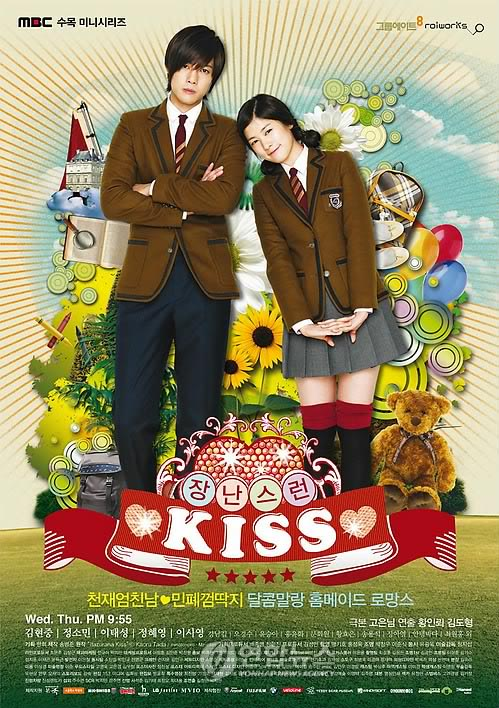 صور رومانسية سونج جو و اوها نى ابطال مسلسل قبلة مرحة 2014 , صور بيك سونج واوها ني رومانسية 2014