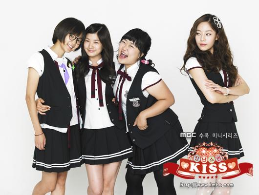صور ابطال مسلسل قبلة مرحة 2014 , صور ابطال المسلسل الكوري قبلة مرحة 2014