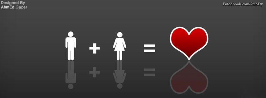 احلى كفرات رومانسية للفيس بوك , اغلفة حب جنان للفيس بوك