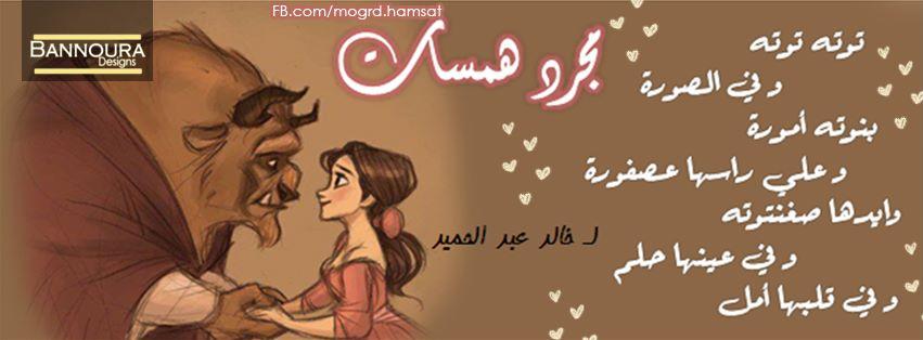 اقوى اغنية رومانسية روعة إحميني من الدنيا إحضني لو ثانية من مسلسل مشوار  امير Emir'