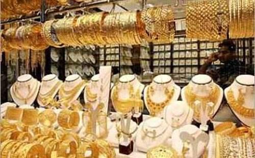ارتفاع بسيط فى اسعار الذهب اليوم الاثنين , سعر الذهب فى مصر اليوم 20/1/2014