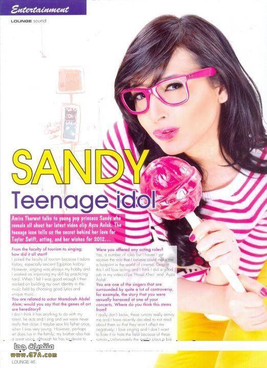 احدث واجمل صور ساندي ، صور جديده للفنانه ساندي ، صور المغنيه ساندي
