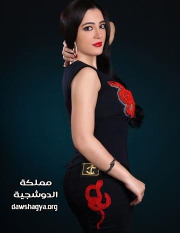 صور الممثلة السعودية أمينة العلي لهذا العام