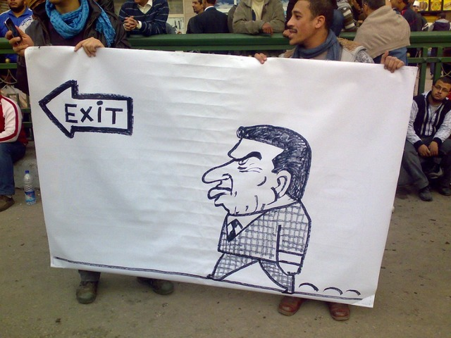 صور ذكري ثورة 25 يناير 2014 , صور ذكري الثورة المصرية 25-1-2014
