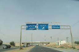 اخبار ليبيا اليوم الجمعة 24-1-2014 , اخر اخبار مدن ليبيا اليوم الجمعة 24 يناير 2014