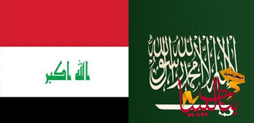 موعد مباراة السعودية و العراق في نهائي كأس اسيا تحت 22 اليوم الاحد 26-1-2014