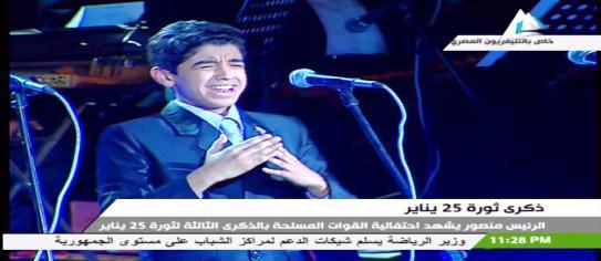 كلمات اغنية ابن الشهيد الطفل سيف الله مجدي 2014 كاملة