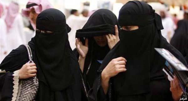 14 سعودية تتزوج من جنسيات عربية مختلفة في الأردن 1435