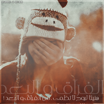 اجدد رمزيات شعريه حزينه راعه , رمزيات شعر حزين , رمزيات شعرية 2014