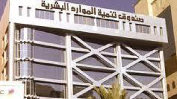 أخبار حافز اليوم الاحد 25-3-1435 , اخر اخبار حافز المطور اليوم 26 يناير 2014